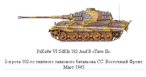 King Tiger 25_zps6705aa2e