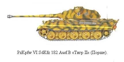 King Tiger 26_zps123d8a3d