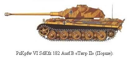 King Tiger 27_zps7e0628cf