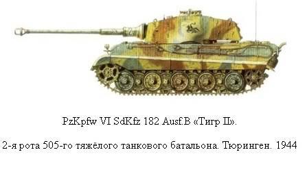 King Tiger 31_zps17437f49