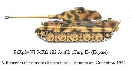 King Tiger 32_zpsc5ab7ec0