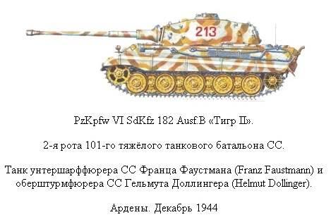 King Tiger 34_zpsdfeb06eb