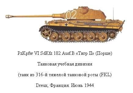 King Tiger 35_zps47883e0c