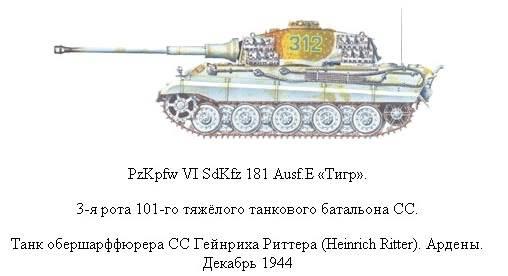King Tiger 39_zpsa60534a5