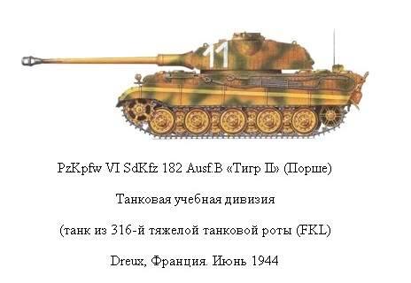 King Tiger 40_zps2b820f06