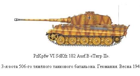 King Tiger 42_zpsa5553cb8