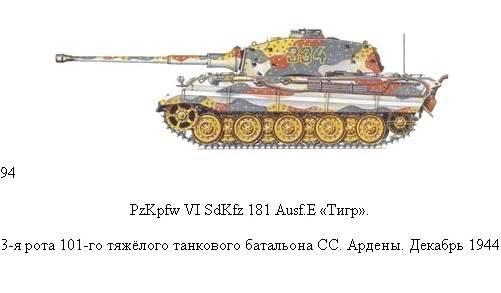 King Tiger 43_zpsbaf23411