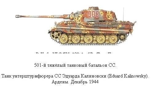 King Tiger 44_zps01505e90