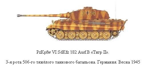 King Tiger 45_zps5f407cdb
