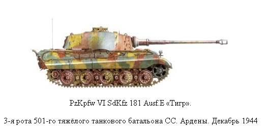 King Tiger 5-1_zpsf64ca9b7