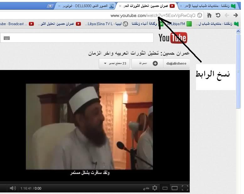 طريقة اضافة مقطع يوتيوب في المواضيع الجديدة او الردود  7b8686de