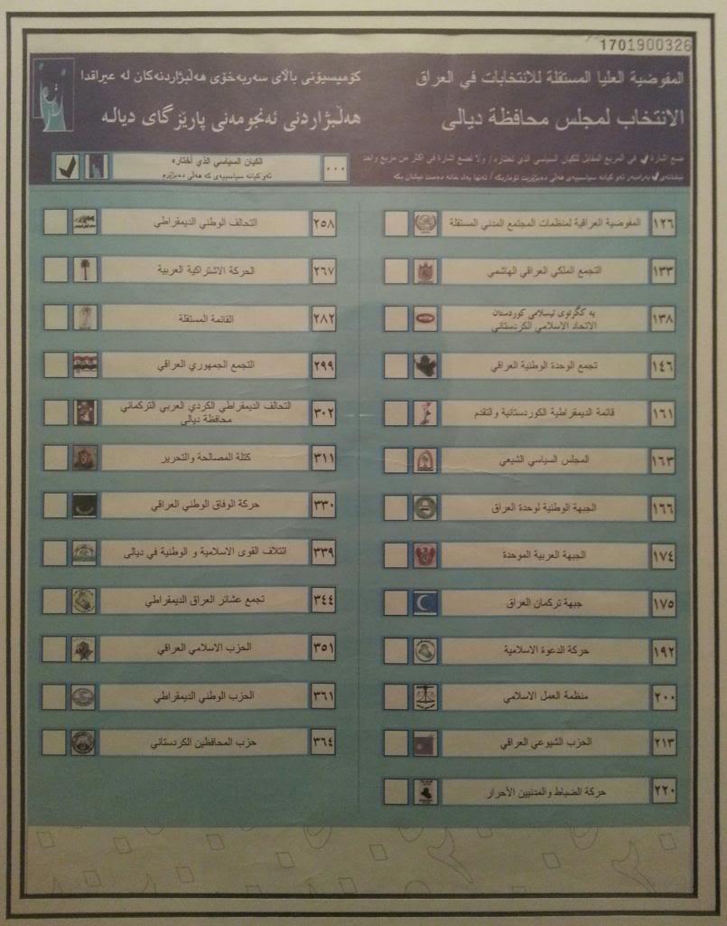 Parliamentary Election, 2005 Ballot_zps72875b16