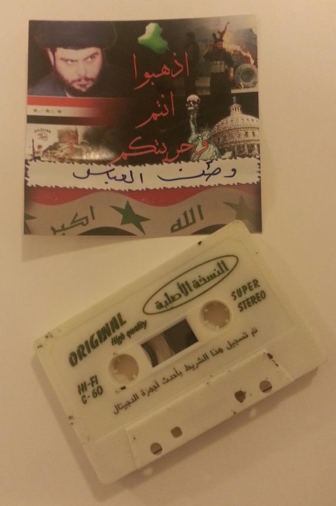 Muqtada-al-Sadr pictures Tape_zpse0f09831