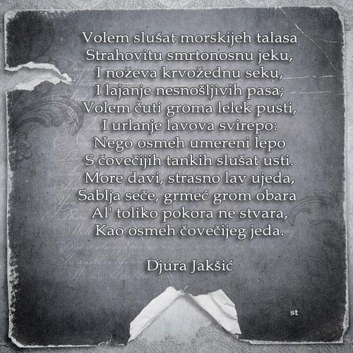 Upotrbljena romantika - Page 4 Djura_zps2cb60229