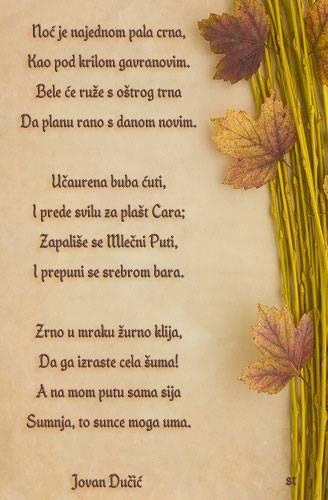 romantika  - Page 3 Ducic3_zpsd2d88256
