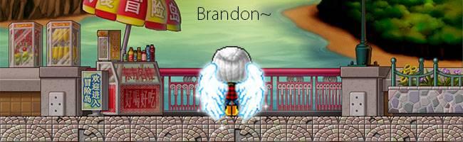 Where i started BrandonsBanner