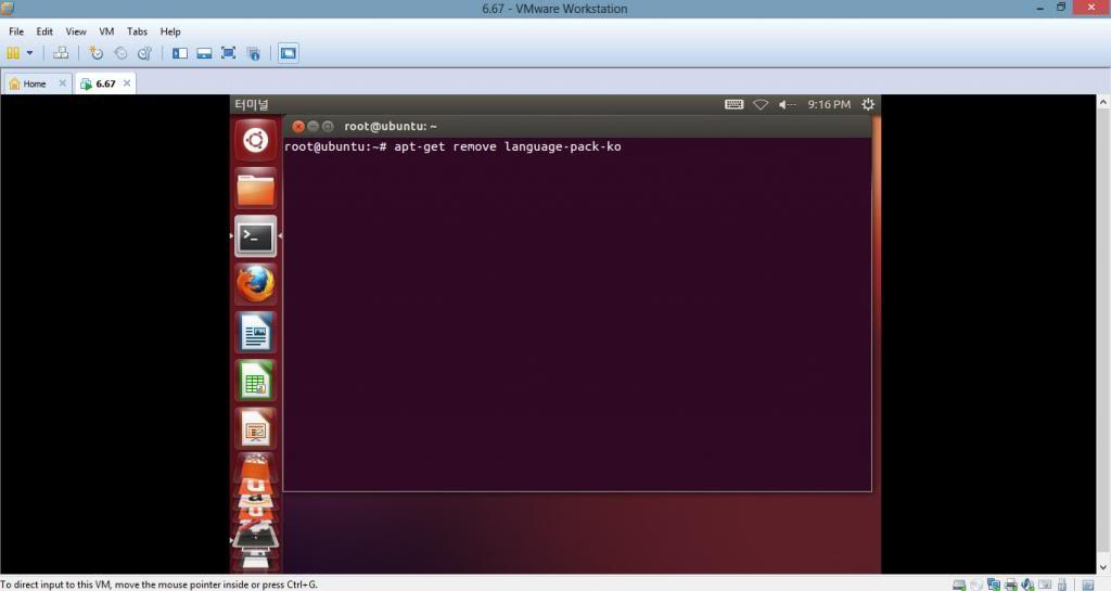 [Tutorial] v6.67 Tutorial + Server Files + Client (eng + cn) Pic4_zps58fb0266