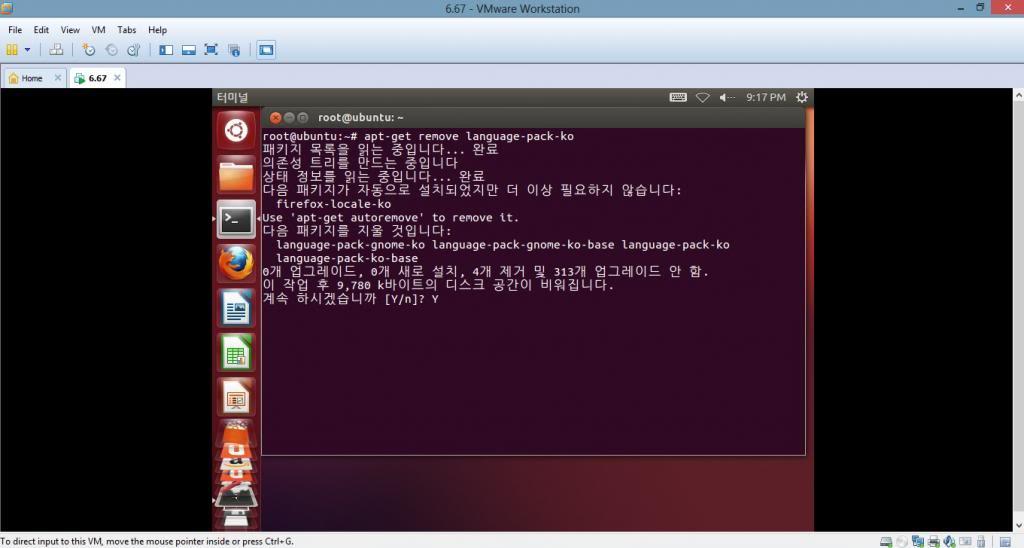 [Tutorial] v6.67 Tutorial + Server Files + Client (eng + cn) Pic5_zps22fe16d1
