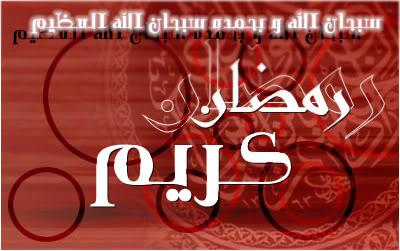 تواقيع اسلاميه رائعه C0271