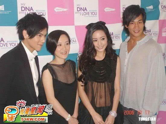 (2007) My DNA Says I Love You 1-56
