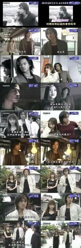 (2001) Happiness <Japan Drama> Untitledhappy1pj8
