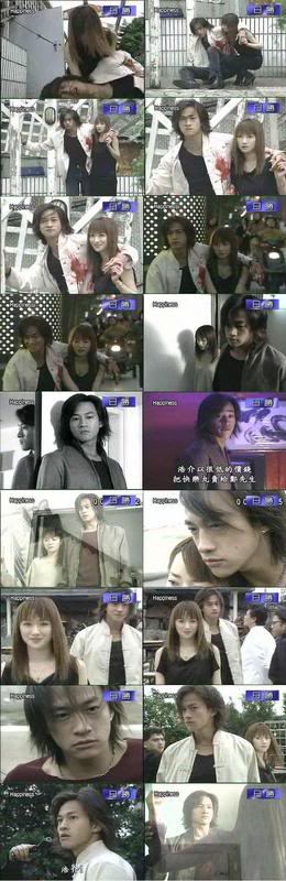 (2001) Happiness <Japan Drama> Untitledhappyto1