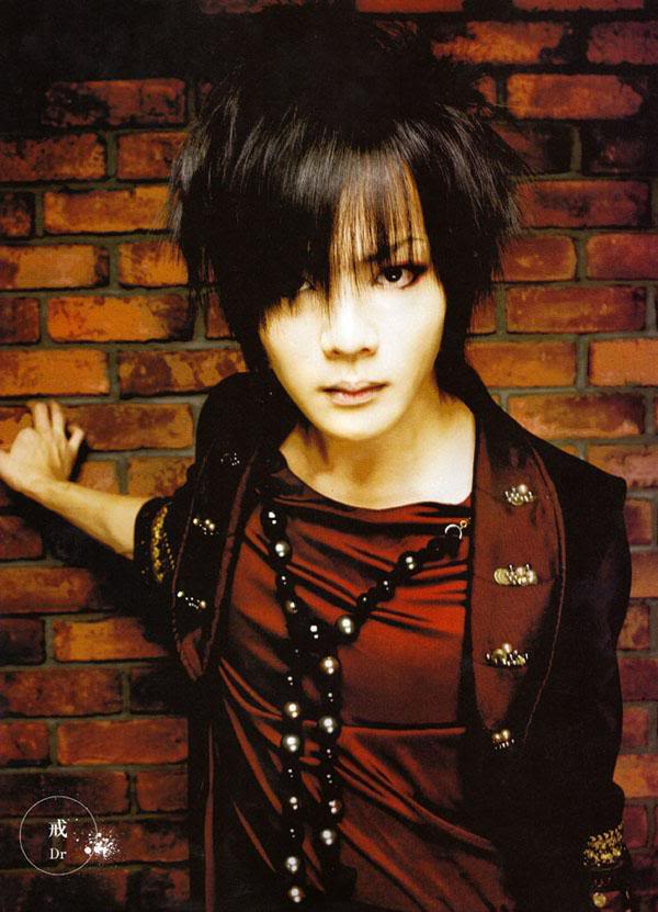 GazettE (Visual kei) - Página 2 Gazette-Kai
