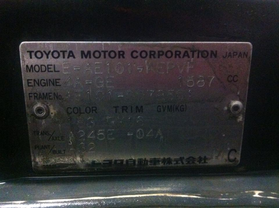 my corolla factory GT AE101 4age 20v silver top. 59177_343687745777333_1495948704_n