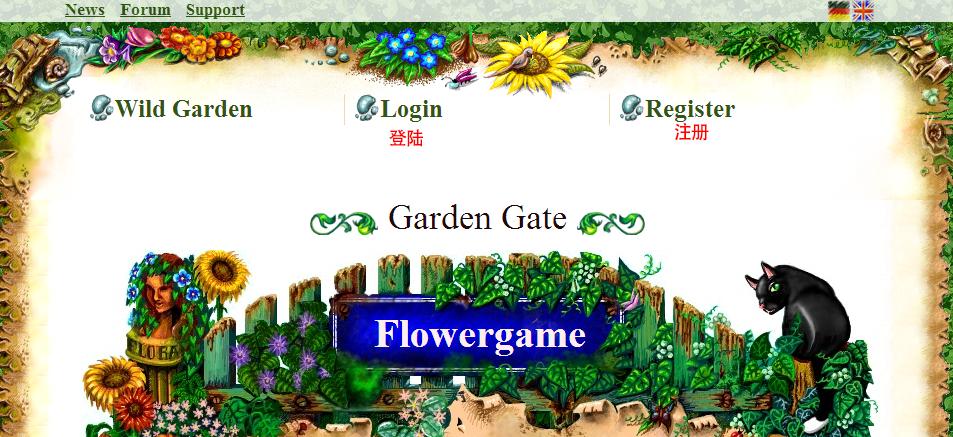 【Flowergame】养花游戏攻略(待完善) 01_zpsaf6cee3b