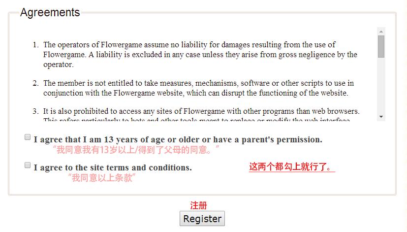 【Flowergame】养花游戏攻略(待完善) 04_zpsd36a02a9
