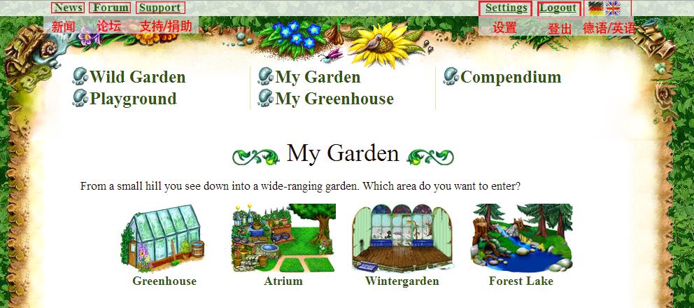 【Flowergame】养花游戏攻略(待完善) 05_zps64998b60