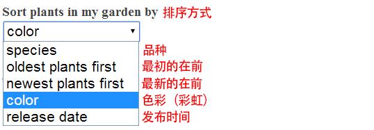 【Flowergame】养花游戏攻略(待完善) 07_zps992d2386