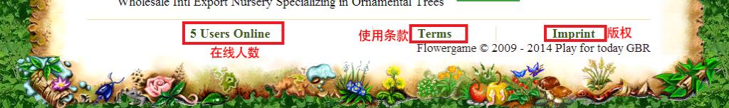 【Flowergame】养花游戏攻略(待完善) 13_zps31c3e585