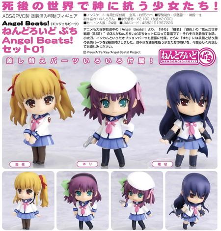 Novedades || Alicia Anime Paradise  28envioincluido_zps9a10abc9