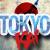 Tokyo Kai · Rol Yaoi · Policias vs Yakuzas [Afiliación Normal] *Nuevo*  50x50