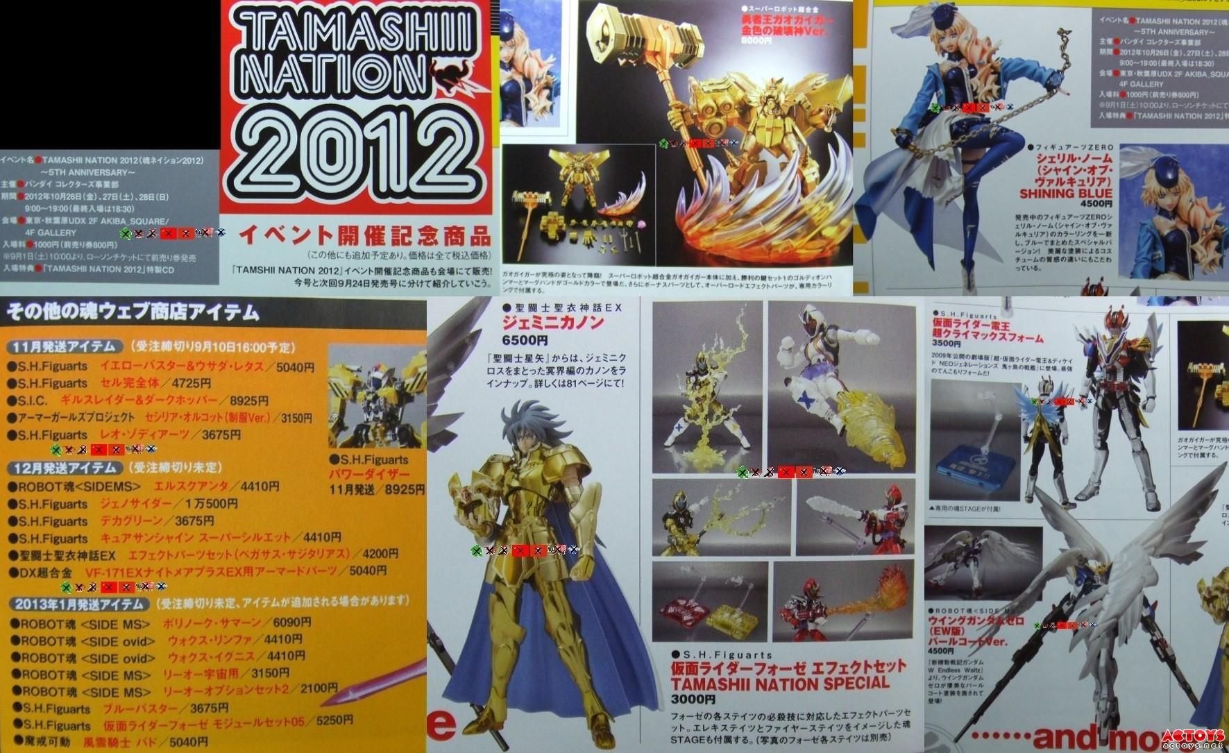 [Comentários] Saint Cloth Myth Ex - Kanon de Gêmeos  - Tamashii Nations 2012 - Página 2 6e027185