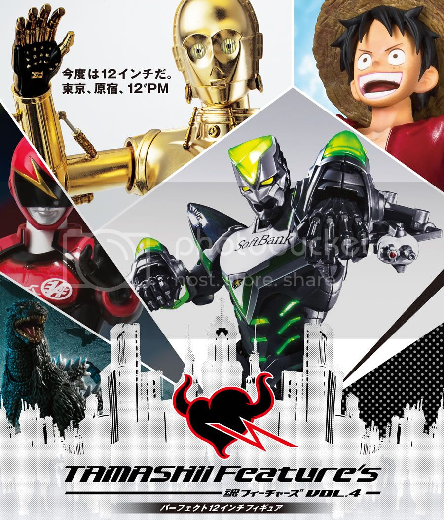 Tamashii Feature´s Vol 4 - Act 2 Japon C4a6916a