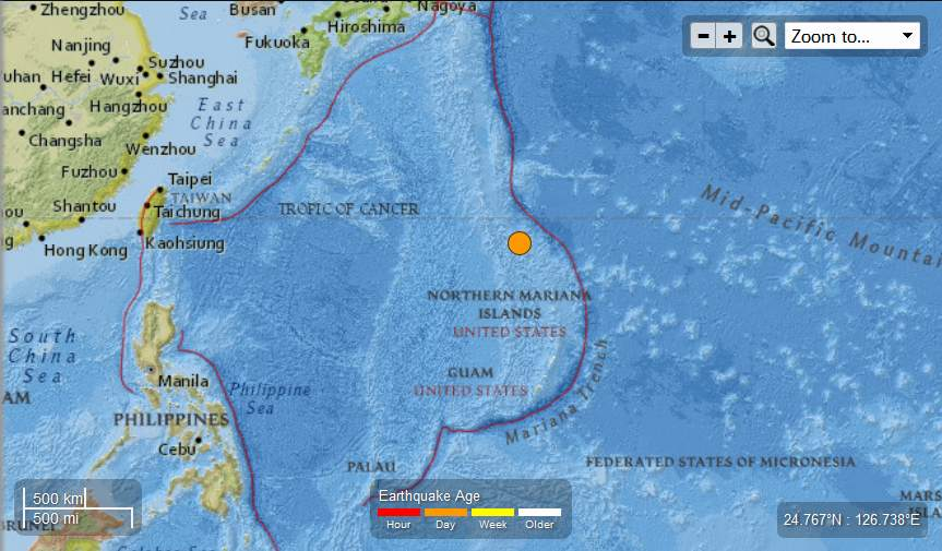 Earth Watch Report  -  Earthquakes MarianaIslands-51MagEQMay12th2013_zpsab88c863