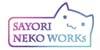 Artist spotlight - Pagina 2 Neko-works-fccopy