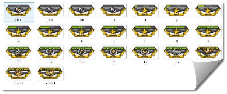 [recursos] IMAGE RANK 29E150-E040-25571-04-57_zps15979a13