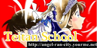 (¯`•¸·´¯)♥♥♥Angel Ran City♥♥♥(¯`•¸·´¯) 4294891508_07a319b0111