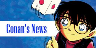 Conan's News