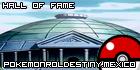 | Hall of fame |