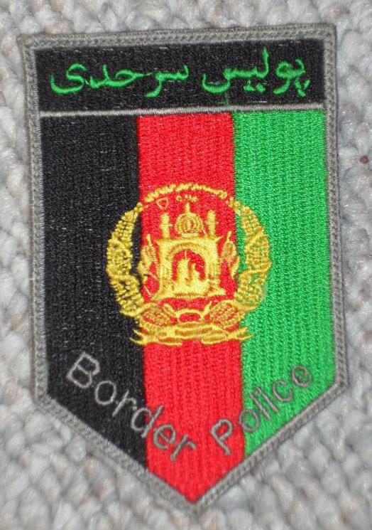 Afghan Border Police patch SAM_1050