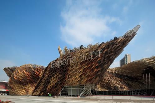 El Skyline de la Tierra Pabellon-spain-expo-shanghai