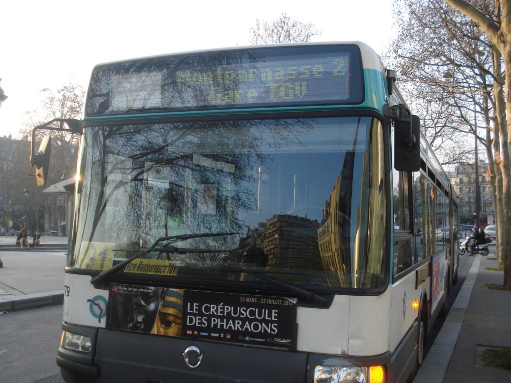 Urbanos de París DSC08071