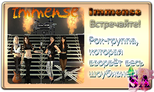Sim Angeles Ролевая по Sims 2 симс The sims sims Sim Angeles Role Sims - Портал 43B0437044D0_zpseb732dcc