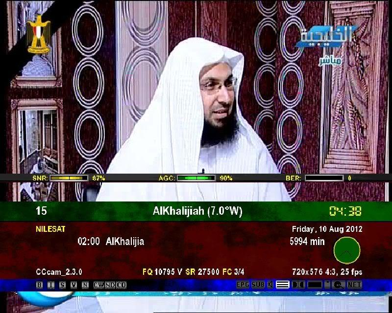 ترددات القنوات الاسلامية على مدار النايل سات 20dbd3ba