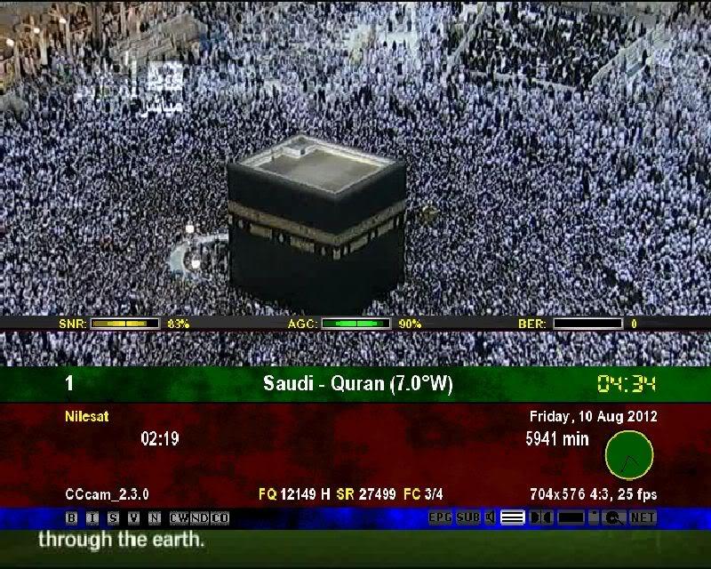 ترددات القنوات الاسلامية على مدار النايل سات 244d1f7d