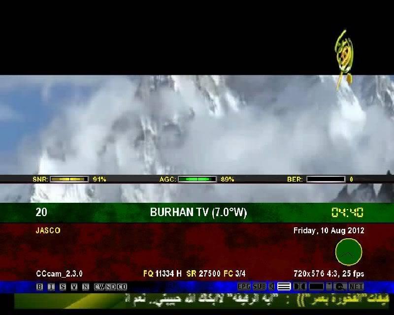 ترددات القنوات الاسلامية على مدار النايل سات 2d5cb517